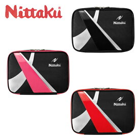 ニッタク 卓球ラケットケース スパークケース 卓球2本用 NK7218 Nittaku