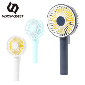 ビジョンクエスト VISION QUEST ハンディファン VQ430110J02