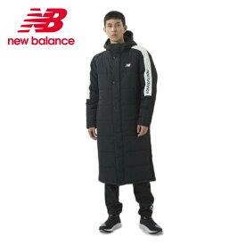 ニューバランス ロングコート メンズ 中綿ベンチコート JMJP0245 new balance