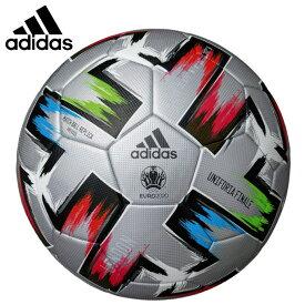 アディダス サッカーボール 4号 検定球 ジュニア UEFA EURO2020 ユニフォリア ファイナル プロ キッズ 決勝 準決勝限定 レプリカモデル AF426 adidas