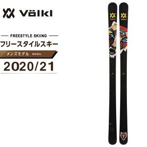 フォルクル Volkl フリースタイルスキー板 メンズ バッシュ 86 BASH 86