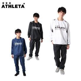 アスレタ(ATHLETA) ピステ 上下セット HM-006