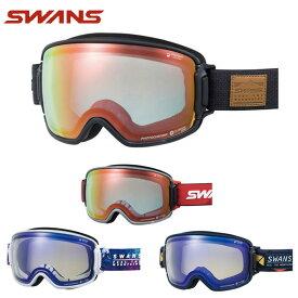 【期間限定対象商品2000円クーポン発行中】スワンズ SWANS スキー スノーボードゴーグル 眼鏡対応 メンズ レディース BKOC MITミラー調光レンズ メガネ対応 RIDGELINE-MDH-CMIT