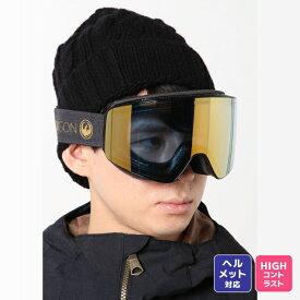 ドラゴン DRAGON スキー スノーボードゴーグル メンズ GOGGLE PXV ECHO GD