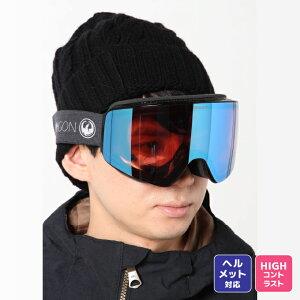 ドラゴン DRAGON スキー スノーボードゴーグル メンズ GOGGLE PXV ECHO SILVER