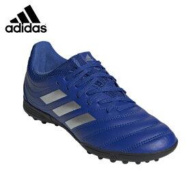 アディダス サッカー トレーニングシューズ ジュニア コパ 20.3 TF J ターフ用 COPA 20.3 TURF BOOTS EH0915 IB960 adidas