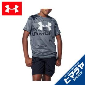 アンダーアーマー Tシャツ 半袖 ジュニア UAテック ビッグロゴ プリント ショートスリーブ トレーニング BOYS 1351851-003 UNDER ARMOUR
