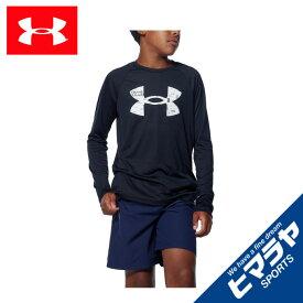 アンダーアーマー Tシャツ 長袖 ジュニア UAテック ロゴ フィル ロングスリーブ トレーニング BOYS 1357601-001 UNDER ARMOUR