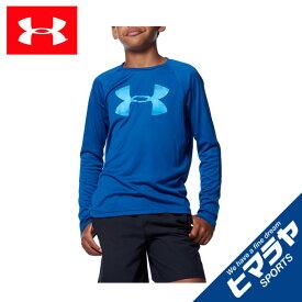 アンダーアーマー Tシャツ 長袖 ジュニア UAテック ロゴ フィル ロングスリーブ トレーニング BOYS 1357601-581 UNDER ARMOUR