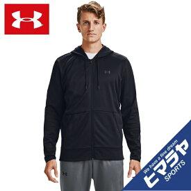 アンダーアーマー スウェットジャケット メンズ UAアーマーフリース フルジップフーディー トレーニング MEN 1357110-001 UNDER ARMOUR