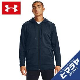 アンダーアーマー スウェットジャケット メンズ UAアーマーフリース フルジップフーディー トレーニング MEN 1357110-408 UNDER ARMOUR