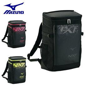 ミズノ バックパック メンズ レディース N-XTバックパック 30L 33JD0500 MIZUNO