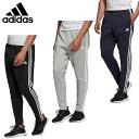 アディダス スウェットパンツ メンズ マストハブ 3ストライプス テーパード パンツ GUU19 adidas