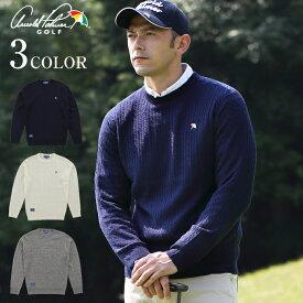 アーノルドパーマー arnold palmer ゴルフウェア セーター メンズ ケーブルニットセーター AP220204J01