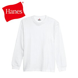 ヘインズ Hanes 長袖アンダーウェア メンズ ビーフィーロングスリーブTシャツ BEEFY-T H5186-010