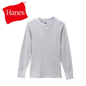 ヘインズ Hanes 長袖アンダーウェア メンズ ビーフィーサーマルクルーネックロングスリーブTシャツ BEEFY-T HM4-Q103-060