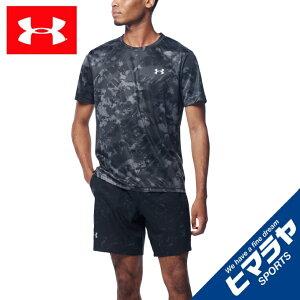 アンダーアーマー ランニングウェア Tシャツ 半袖 メンズ UAスピードストライド プリント ショートスリーブ 1357881-002 UNDER ARMOUR