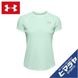 アンダーアーマー ランニングウェア Tシャツ 半袖 レディース UAスピードストライド ショートスリーブ 1326462-403 UNDER ARMOUR