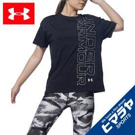 アンダーアーマー Tシャツ 半袖 レディース UAガールフレンド グラフィック Tシャツ 1360114-001 UNDER ARMOUR