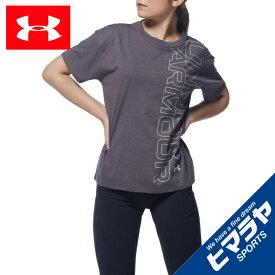 アンダーアーマー Tシャツ 半袖 レディース UAガールフレンド グラフィック Tシャツ 1360114-010 UNDER ARMOUR