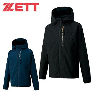 ゼット ZETT 野球 ウインドブレーカージャケット メンズ レディース プロステイタス ウインドJK BOWP820