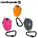 ノースピーク NORTH PEAK ワイヤーロック CABLE LOCK NP-3308