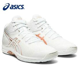 アシックス バスケットシューズ レディース レディ ゲルフェアリー8 LADY GELFAIRY 8 TBF403 103 asics バスケ 靴 練習 試合 部活