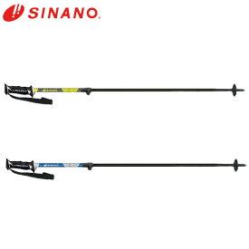 シナノ(SINANO) スキーストック 伸縮カーボンポール FREE EL CARBON