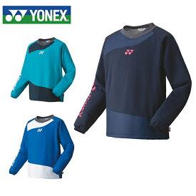 ヨネックス テニスウェア バドミントンウェア ウインドブレーカージャケット メンズ 綿Vブレーカー フィットスタイル 90064 YONEX