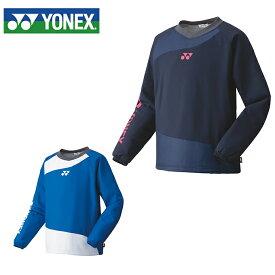 ヨネックス テニスウェア バドミントンウェア 防寒ジャケット ジュニア 中綿Vブレーカー 90064J YONEX
