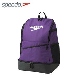 スピード speedo スイムリュック スタック FS パック 30 Stack FS Pack 30 SE22013-VI