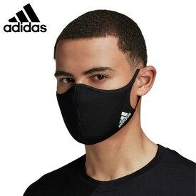 アディダス ランニング フェイスマスク メンズ レディース Face cover Adult フェイスカバー H08837 KOH81 adidas
