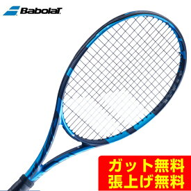 バボラ Babolat 硬式テニスラケット ピュアドライブ 2021 101436J