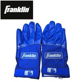 フランクリン FRANKLIN 野球 バッティンググローブ 両手用 DIGI TEK 20218F2