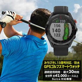 ガーミン GARMIN ゴルフ GPSナビ メンズ レディース Approach S62 010-02200-20