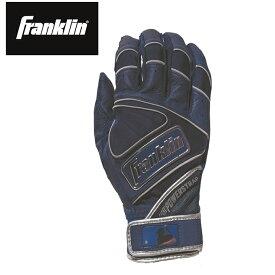 フランクリン FRANKLIN 野球 バッティンググローブ 両手用 パワーストラップ クローム SERIES 20492F