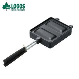 ロゴス LOGOS 調理器具 ホットサンド LOGOS ホットサンドパン-BA 81062245