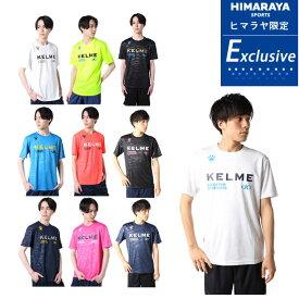 ケルメ KELME サッカーウェア プラクティスシャツ 半袖 メンズ プラクティス半袖シャツ KH21S724
