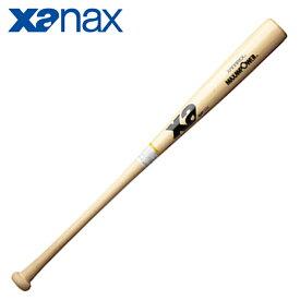 ザナックス XANAX 野球 硬式バット メンズ 竹バット BHB-1681