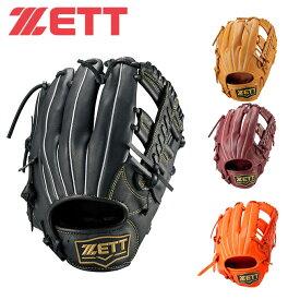 ゼット ZETT 野球 一般軟式グローブ オールラウンド メンズ 軟式野球 グラブ ソフトステア オールラウンド用 BRGB35120