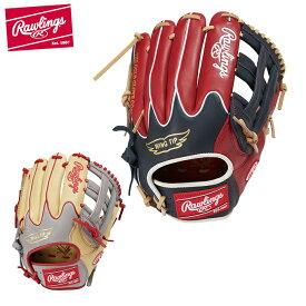 ローリングス Rawlings 野球 一般軟式グローブ オールラウンド メンズ 軟式 HYPER TECH R2G COLORS オールフィルダー用 サイズ11.75 GR1HTCN55W