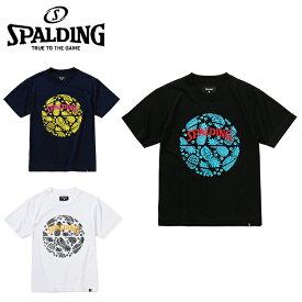 スポルディング SPALDING バスケットボールウェア 半袖シャツ ジュニア Tシャツ トロピカル SJT210490