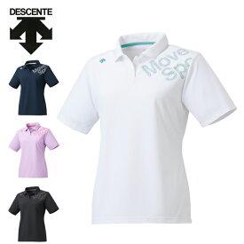 デサント DESCENTE ポロシャツ 半袖 レディース サンスクリーン SUNSCREENポロシャツ DMWRJA70