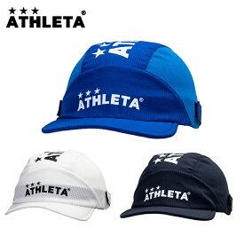 アスレタ ATHLETA サッカーキャップ ジュニア ジュニアプラクティスキャップ 05266J