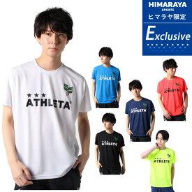 アスレタ ATHLETA サッカーウェア プラクティスシャツ 半袖 メンズ 限定Tシャツ HM-1933