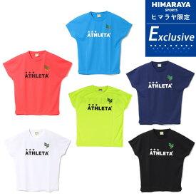 アスレタ ATHLETA サッカーウェア 半袖シャツ ジュニア 限定プラクティスTシャツ HM-1933J