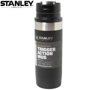 スタンレー STANLEY 水筒 すいとう マスター真空ワンハンドマグ 0.47L 08794-006