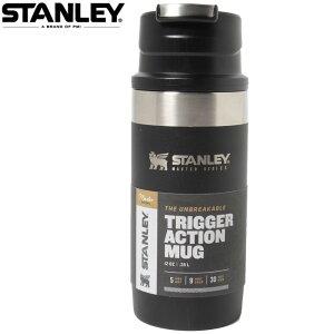 スタンレー STANLEY 水筒 すいとう マスター真空ワンハンドマグ 0.35L 08793-003