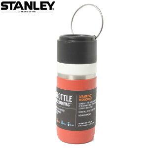 スタンレー STANLEY 水筒 すいとう ゴーシリーズ セラミ真空ボトル0.47L 03107-016