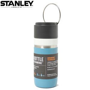スタンレー STANLEY 水筒 すいとう ゴーシリーズ セラミ真空ボトル0.47L 03107-021